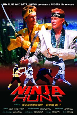 Постер фильма Ниндзя – охотник за головами (1986)