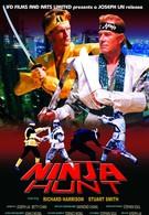 Ниндзя – охотник за головами (1986)