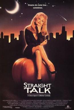 Постер фильма Разговор начистоту (1992)