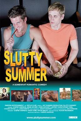 Постер фильма Распутное лето (2004)