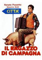 Деревенщина (1984)