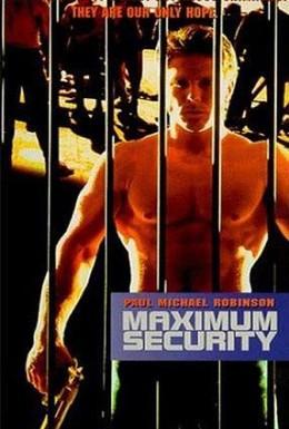 Постер фильма Безопасность гарантируется (1997)