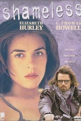 Постер фильма Бешеные псы и англичане (1995)