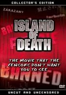 Остров смерти (1976)