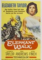 Слоновья тропа (1954)