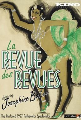 Постер фильма Парижские удовольствия (1927)