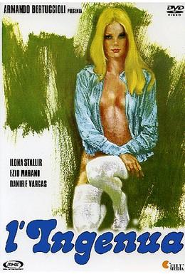 Постер фильма Простушка (1975)