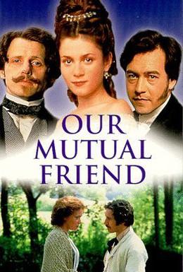 Постер фильма Наш общий друг (1998)