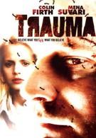 Травма (2004)