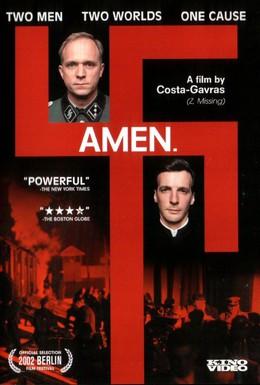 Постер фильма Аминь (2002)