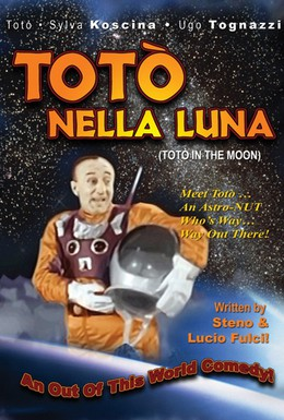 Постер фильма Тото на Луне (1958)