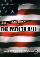Путь к 11 сентября (2006)
