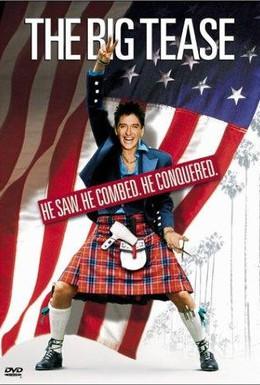 Постер фильма Большая стрижка (1999)