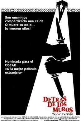 Постер фильма За решёткой (1984)