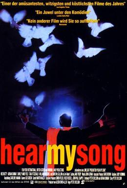 Постер фильма Услышь мою песню (1991)