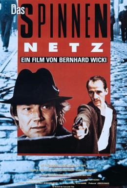 Постер фильма Паутина (1989)