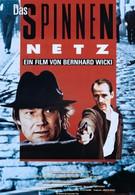 Паутина (1989)