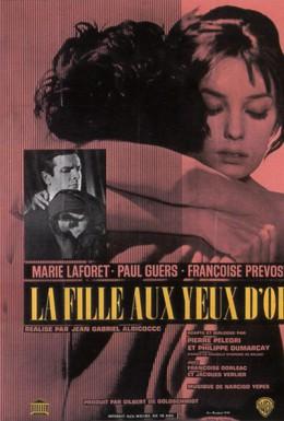 Постер фильма Девушка с золотыми глазами (1961)