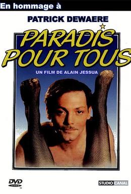 Постер фильма Рай для всех (1982)