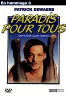 Рай для всех (1982)