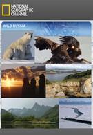 Дикая природа России (2009)