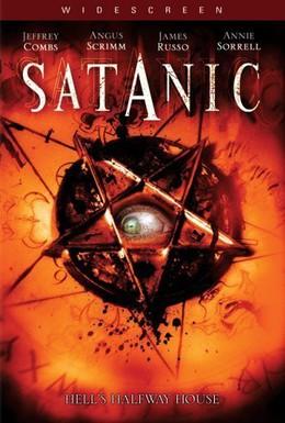 Постер фильма Сатанизм (2006)