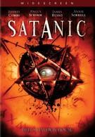 Сатанизм (2006)