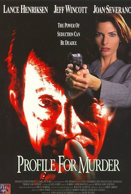 Постер фильма Краткое содержание убийства (1996)