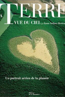 Постер фильма Земля, увиденная с неба (2004)