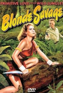 Постер фильма Блондинка-дикарка (1947)