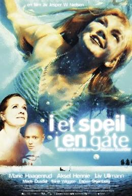 Постер фильма Зеркало загадок (2008)
