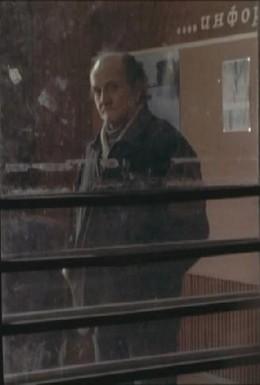 Постер фильма Кто-то, но не ты (2010)