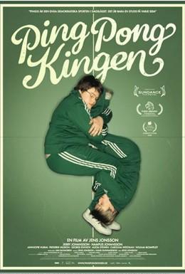 Постер фильма Король пинг-понга (2008)