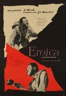Эроика (1958)