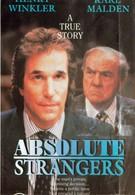 Чужие люди (1991)