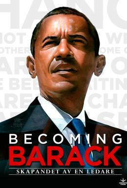 Постер фильма Становление Барака (2009)