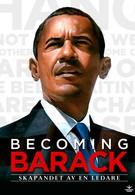 Становление Барака (2009)