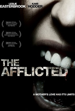 Постер фильма Скорбящие (2011)