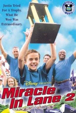 Постер фильма Удивительные гонки (2000)