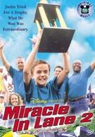 Удивительные гонки (2000)