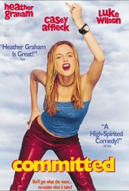 Постер фильма Безумно верная жена (2000)