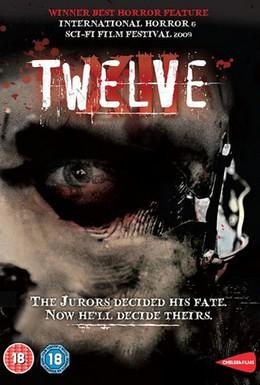Постер фильма Двенадцать (2008)