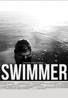 Пловец (2012)