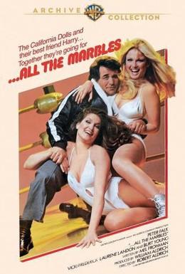Постер фильма все куколки (1981)