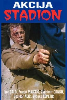Постер фильма Операция Стадион (1977)