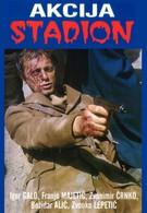Операция Стадион (1977)