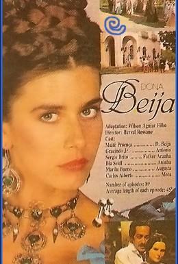Постер фильма Донна Бейжа (1986)