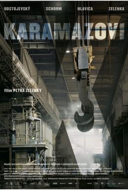 Постер фильма Братья Карамазовы (2008)