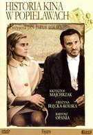 История кино в Попелявах (1998)