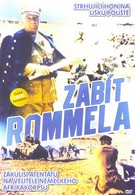 Убить Роммеля (1969)